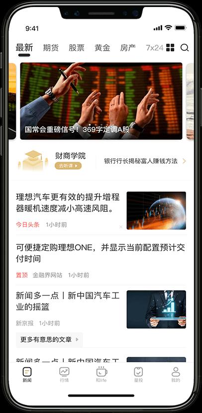 必威体育app手机版必威体育app手机版客户端站内下载